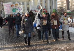 шествие по городу
