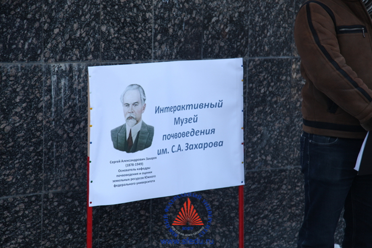 Парад почв 2014 в Ростове-на-Дону