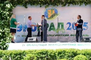 47_festival-ekograd--2015