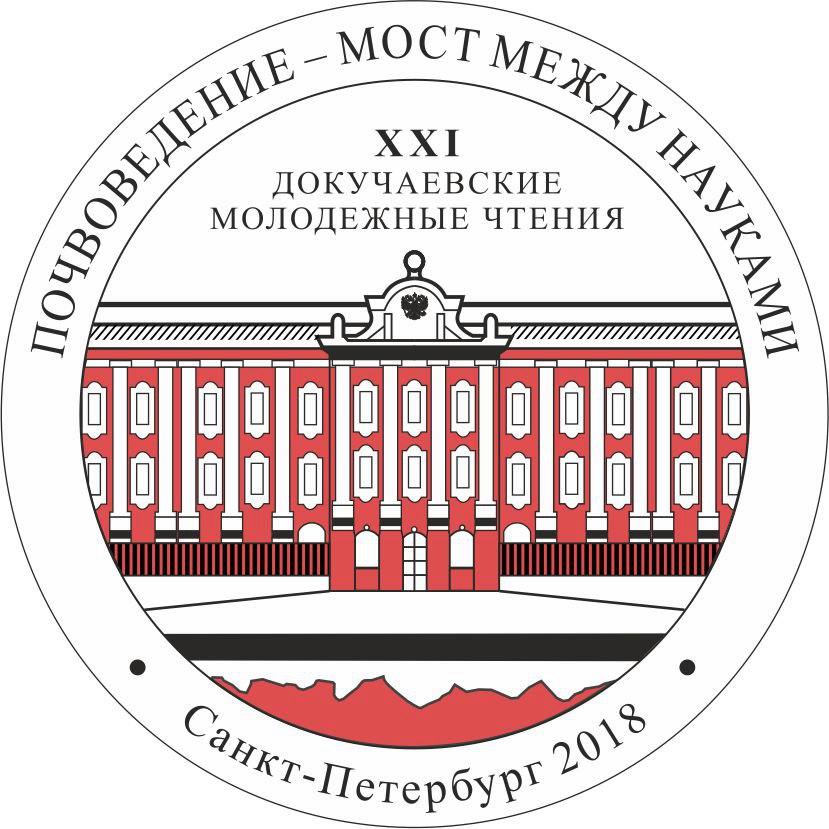 Эмблема ДЧ_2018