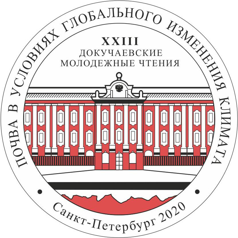 Emblema_2020_X5_70x70_Nakleyka